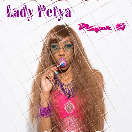 NEW MP3 –  Lady Petya – Player #1   (  FREE  DOWNLOAD )